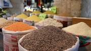 Son Dakika..Hububat ve bakliyat ürünlerinde gümrük vergisi sıfırlandı
